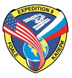 Expedition Eight crew patch