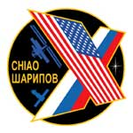 Expedition Ten crew patch